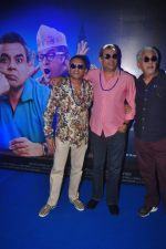 Naseeruddin Shah, Paresh Rawal, Annu Kapoor at Dharam Sankat Mein film launch in Cinemax on 7th March 2015 (130)_54fc51e204925.JPG