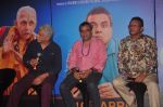 Naseeruddin Shah, Paresh Rawal, Annu Kapoor at Dharam Sankat Mein film launch in Cinemax on 7th March 2015 (135)_54fc51e3ccff1.JPG