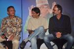Naseeruddin Shah, Paresh Rawal, Annu Kapoor at Dharam Sankat Mein film launch in Cinemax on 7th March 2015 (150)_54fc51e7a618b.JPG