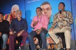 Naseeruddin Shah, Paresh Rawal, Annu Kapoor at Dharam Sankat Mein film launch in Cinemax on 7th March 2015 (151)_54fc51e87455a.JPG