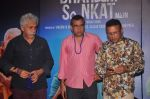Naseeruddin Shah, Paresh Rawal, Annu Kapoor at Dharam Sankat Mein film launch in Cinemax on 7th March 2015 (158)_54fc517853ee0.JPG