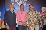 Naseeruddin Shah, Paresh Rawal, Annu Kapoor at Dharam Sankat Mein film launch in Cinemax on 7th March 2015 (163)_54fc51eb3aa66.JPG