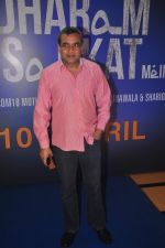 Paresh Rawal at Dharam Sankat Mein film launch in Cinemax on 7th March 2015 (146)_54fc51ed46dc3.JPG