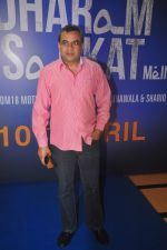Paresh Rawal at Dharam Sankat Mein film launch in Cinemax on 7th March 2015 (147)_54fc51ef716b2.JPG