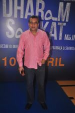 Paresh Rawal at Dharam Sankat Mein film launch in Cinemax on 7th March 2015 (148)_54fc51f075227.JPG