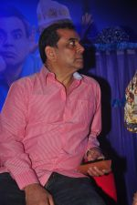 Paresh Rawal at Dharam Sankat Mein film launch in Cinemax on 7th March 2015 (149)_54fc51f1c88d4.JPG
