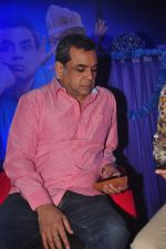 Paresh Rawal at Dharam Sankat Mein film launch in Cinemax on 7th March 2015 (150)_54fc51f2a6f05.JPG