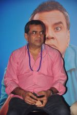 Paresh Rawal at Dharam Sankat Mein film launch in Cinemax on 7th March 2015 (153)_54fc51f889136.JPG