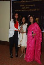 at Young Environmentalists Trust women achievers awards in Powai on 7th March 2015 (52)_54fc52da13ecd.JPG