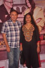 Anang Desai at Anupam and Neena Gupta_s play premiere in NCPA on 8th March 2015 (26)_54fd91a14b6bd.JPG