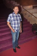 Anang Desai at Anupam and Neena Gupta_s play premiere in NCPA on 8th March 2015 (112)_54fd918e30752.JPG