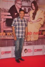 Anang Desai at Anupam and Neena Gupta_s play premiere in NCPA on 8th March 2015 (24)_54fd91885b622.JPG