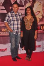 Anang Desai at Anupam and Neena Gupta_s play premiere in NCPA on 8th March 2015 (25)_54fd91897f8e1.JPG