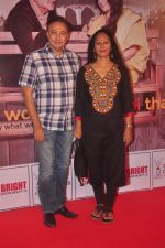 Anang Desai at Anupam and Neena Gupta_s play premiere in NCPA on 8th March 2015 (27)_54fd918abdd6e.JPG