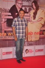 Anang Desai at Anupam and Neena Gupta_s play premiere in NCPA on 8th March 2015 (29)_54fd918d33d0c.JPG