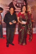 Anup Jalota, Kunika at Anupam and Neena Gupta_s play premiere in NCPA on 8th March 2015 (73)_54fd91bd29287.JPG