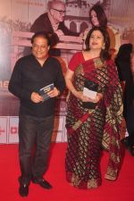 Anup Jalota, Kunika at Anupam and Neena Gupta_s play premiere in NCPA on 8th March 2015 (74)_54fd91c553496.JPG