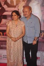 Anupam and Neena Gupta_s play premiere in NCPA on 8th March 2015 (162)_54fd93e5b6ce4.JPG