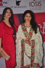 Bhagyashree at Beti bash in J W Marriott, Mumbai on 8th March 2015 (96)_54fd8e0b4adae.JPG