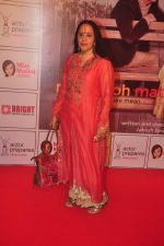 Ila Arun at Anupam and Neena Gupta_s play premiere in NCPA on 8th March 2015 (29)_54fd91af4faf9.JPG