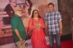 Ila Arun, Anang Desai at Anupam and Neena Gupta_s play premiere in NCPA on 8th March 2015 (30)_54fd9191b020a.JPG