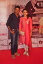 Juhi Babbar, Anup Soni at Anupam and Neena Gupta_s play premiere in NCPA on 8th March 2015 (18)_54fd938f6a141.JPG