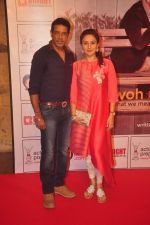 Juhi Babbar, Anup Soni at Anupam and Neena Gupta_s play premiere in NCPA on 8th March 2015 (19)_54fd9390dbfb6.JPG
