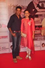 Juhi Babbar, Anup Soni at Anupam and Neena Gupta_s play premiere in NCPA on 8th March 2015 (20)_54fd9398e6482.JPG