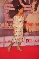 Masaba at Anupam and Neena Gupta_s play premiere in NCPA on 8th March 2015 (56)_54fd93c0c124a.JPG