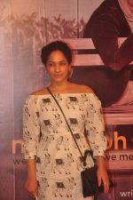 Masaba at Anupam and Neena Gupta_s play premiere in NCPA on 8th March 2015 (59)_54fd93c463c54.JPG