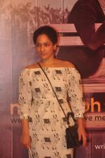 Masaba at Anupam and Neena Gupta_s play premiere in NCPA on 8th March 2015 (60)_54fd93c620309.JPG