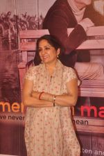 Neena Gupta at Anupam and Neena Gupta_s play premiere in NCPA on 8th March 2015 (171)_54fd9443a6903.JPG