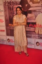 Neena Gupta at Anupam and Neena Gupta_s play premiere in NCPA on 8th March 2015 (172)_54fd93ec3eb2d.JPG