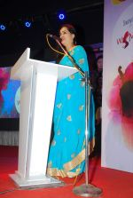 Padmini Kolhapure at Being Woman event in Rangsharda on 8th March 2015 (22)_54fd8d8840b95.JPG