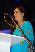 Padmini Kolhapure at Being Woman event in Rangsharda on 8th March 2015 (23)_54fd8d897c070.JPG