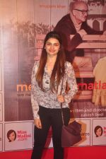 Prachi Desai at Anupam and Neena Gupta_s play premiere in NCPA on 8th March 2015 (54)_54fd94e0041a6.JPG