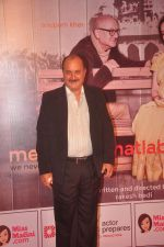 Raju Kher at Anupam and Neena Gupta_s play premiere in NCPA on 8th March 2015 (38)_54fd9472d09fd.JPG