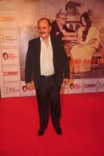 Raju Kher at Anupam and Neena Gupta_s play premiere in NCPA on 8th March 2015 (40)_54fd94758559c.JPG