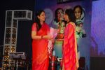 Rashmi Thackeray at Being Woman event in Rangsharda on 8th March 2015 (11)_54fd8da581111.JPG