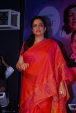 Rashmi Thackeray at Being Woman event in Rangsharda on 8th March 2015 (14)_54fd8da841432.JPG