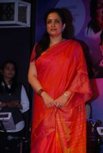 Rashmi Thackeray at Being Woman event in Rangsharda on 8th March 2015 (8)_54fd8da269f08.JPG