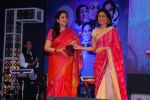 Rashmi Thackeray at Being Woman event in Rangsharda on 8th March 2015 (13)_54fd8da76128c.JPG