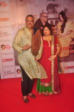 Siddharth Kak at Anupam and Neena Gupta_s play premiere in NCPA on 8th March 2015 (84)_54fd94960ea22.JPG