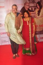 Siddharth Kak at Anupam and Neena Gupta_s play premiere in NCPA on 8th March 2015 (85)_54fd9497066b3.JPG