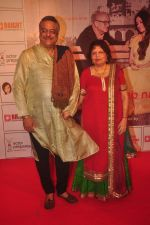 Siddharth Kak at Anupam and Neena Gupta_s play premiere in NCPA on 8th March 2015 (86)_54fd949810171.JPG