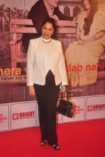 Simi Garewal at Anupam and Neena Gupta_s play premiere in NCPA on 8th March 2015 (100)_54fd949fdef1b.JPG