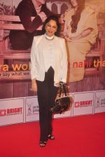 Simi Garewal at Anupam and Neena Gupta_s play premiere in NCPA on 8th March 2015 (101)_54fd94a17f1e1.JPG