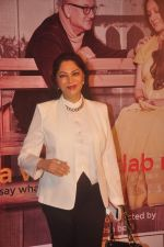Simi Garewal at Anupam and Neena Gupta_s play premiere in NCPA on 8th March 2015 (103)_54fd94a4817ec.JPG