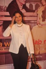 Simi Garewal at Anupam and Neena Gupta_s play premiere in NCPA on 8th March 2015 (104)_54fd94a5ec946.JPG