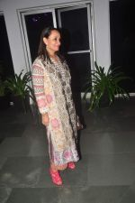 Soni Razdan at Anupam and Neena Gupta_s play premiere in NCPA on 8th March 2015 (111)_54fd94b82f31f.JPG